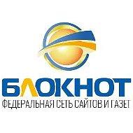 Администратор Блокнот Борисоглебск