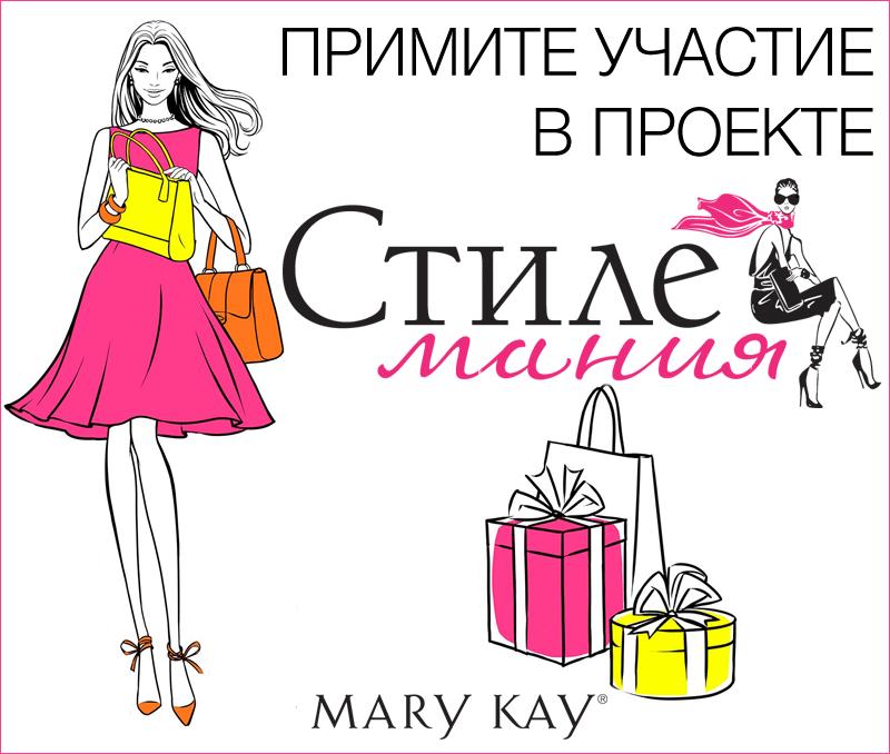 mari-key-yaroslavl-russkaya-shlyushka-soset