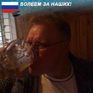 Вася Петров