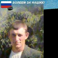 Александр Черняков