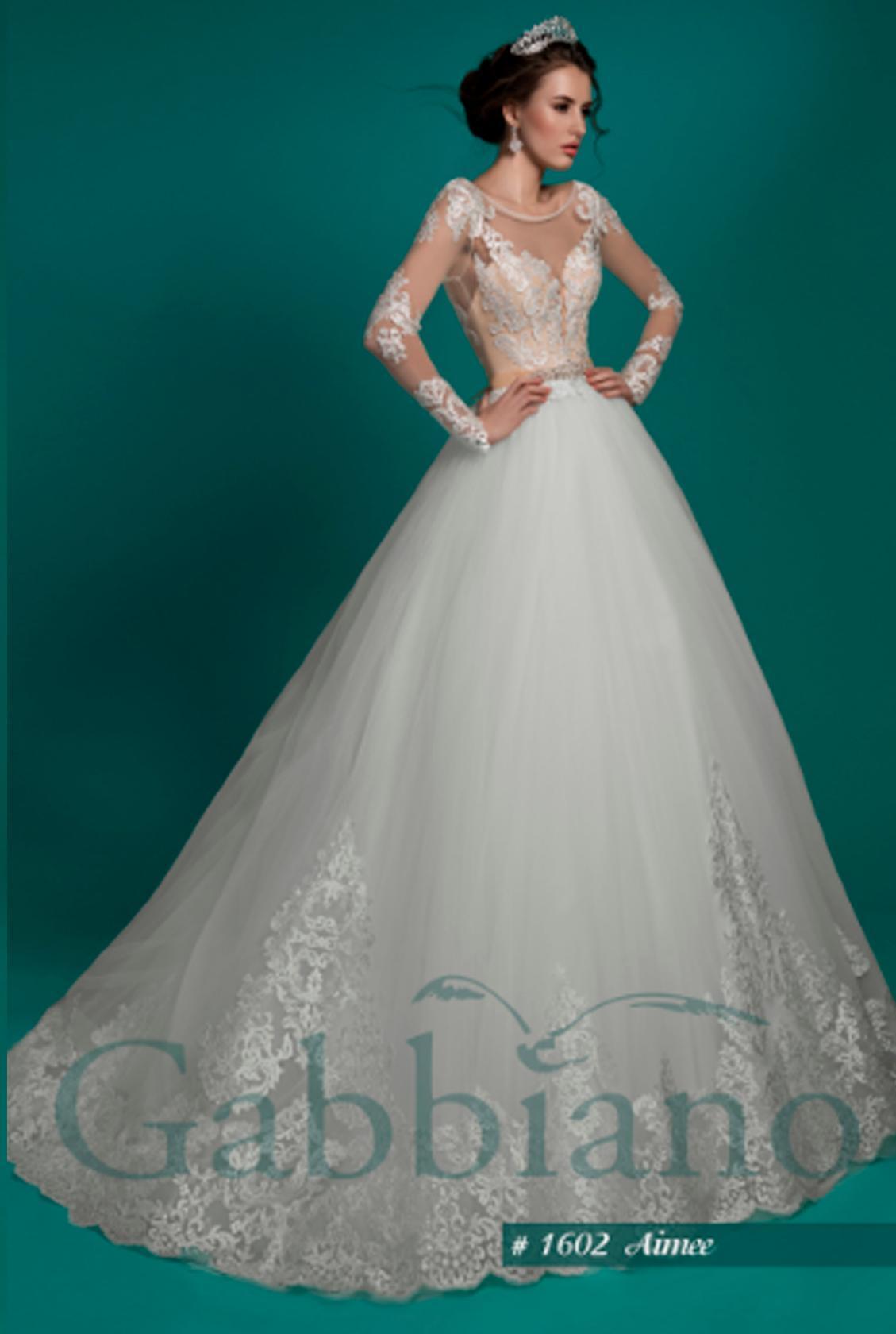 1da426b7e2b Шикарные свадебные модели из новой коллекции