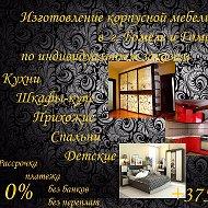 Юрий Бокарев(мебель на заказ)