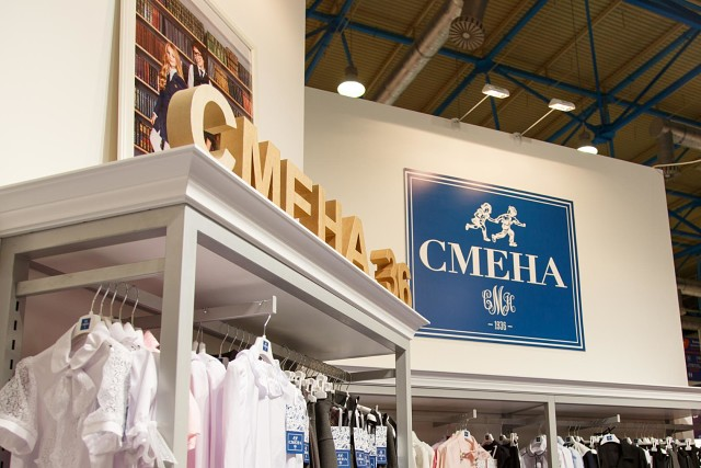 ... часы работы 10 00 - 22 00 -фирменный магазин