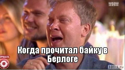 negrityanki-volosatoy-drochu-seychas-zvoni-porno-polnometrazhnie-filmi