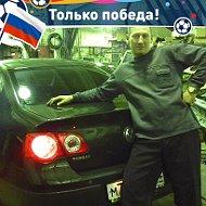 Александр Нету