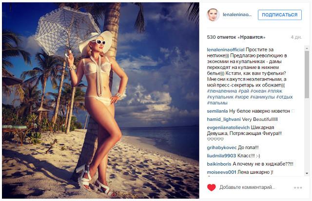 Фото русских женщин в нижним белье на пляже фото 739-698