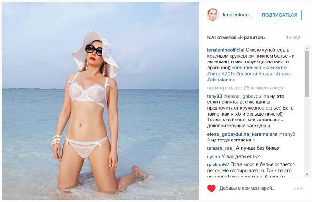 Фото русских женщин в нижним белье на пляже фото 739-527