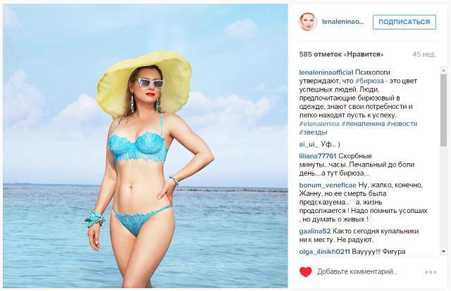 Фото русских женщин в нижним белье на пляже фото 739-78