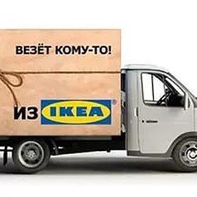 Ikea в астане Okru