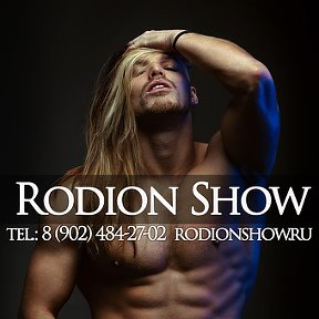 Rodion Show