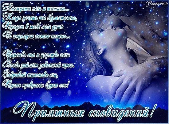 стихи моя сладкая милая моя