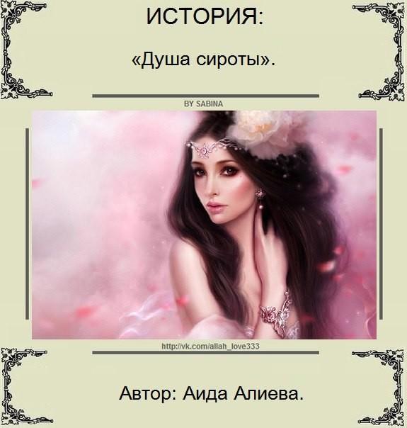 polnaya-tetya-v-dushe