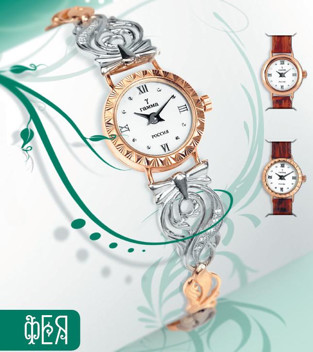 946c2435e4d0 Золотые часы женские Фея с алмазной гранью. Купить золотые часы