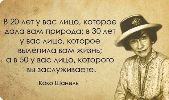 Женский пикап по русски фото 540-973