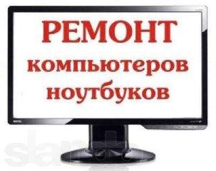заказать диплом курсовую реферат отчет по практике КОМПЬЮТЕРНЫЙ АЙБОЛИТ 72 64 72
