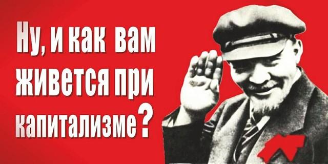 Картинки по запросу Россия без Советской власти картинки