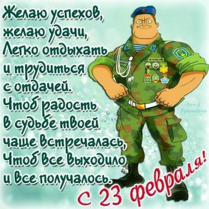 Маша Коробка (Решетченко) - Заметки  498867ba21edd