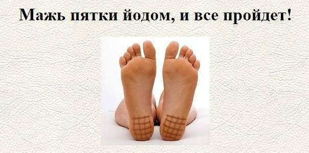 foto-pyatochki-oblizhesh-russkoe-porno-gruppovoe-russkie-nevesti