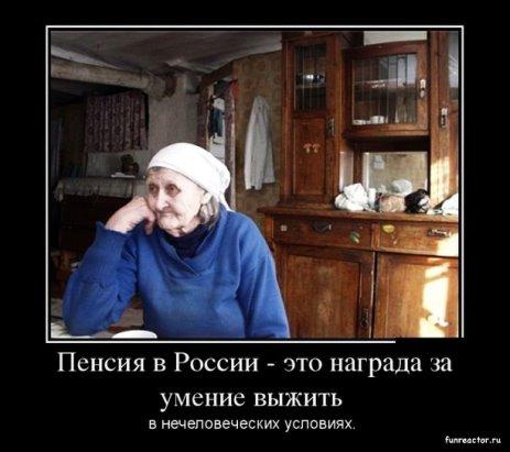 vasi  Васинет gt Васины посты