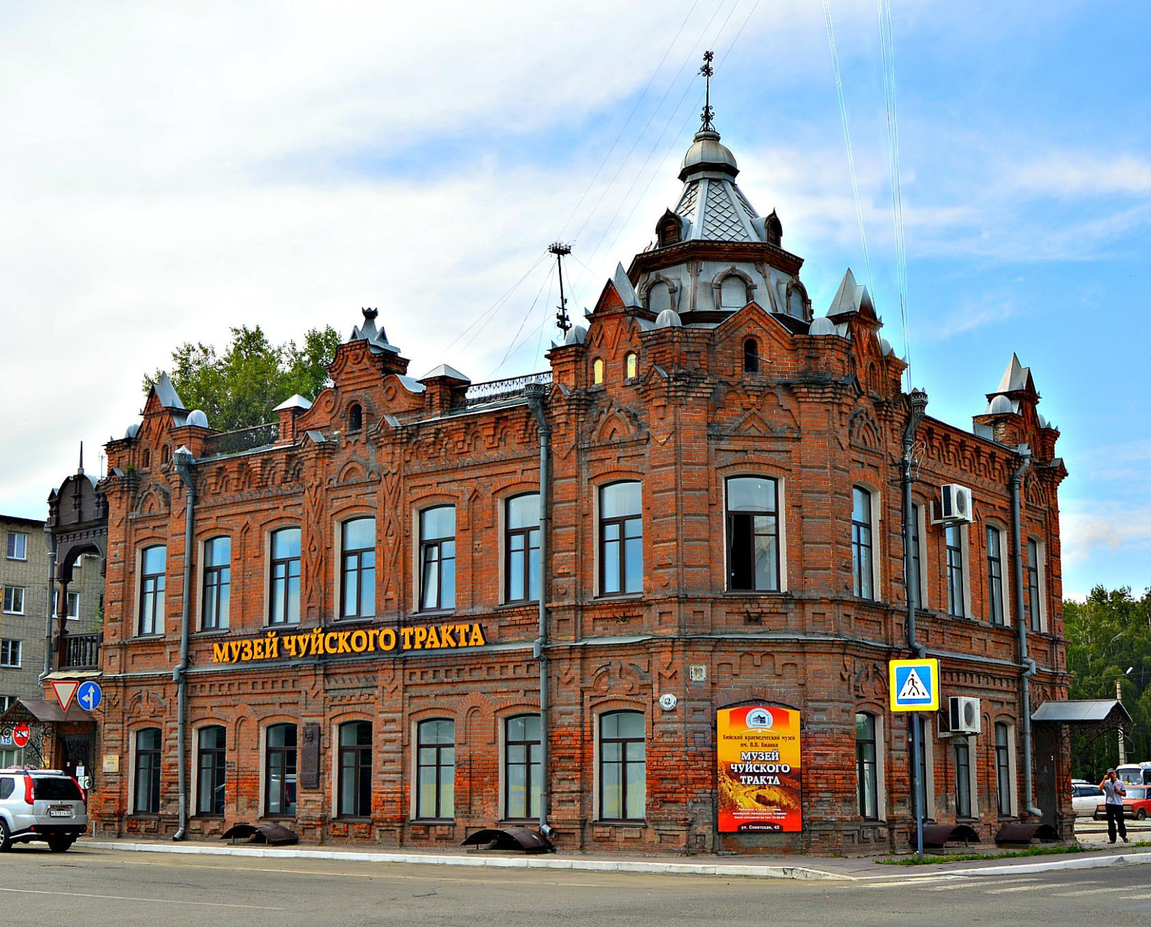 помощью картинка дом купца варвинского краеведческий музей счастья