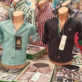 Дитячий одяг з Турції 24ad1d9746488