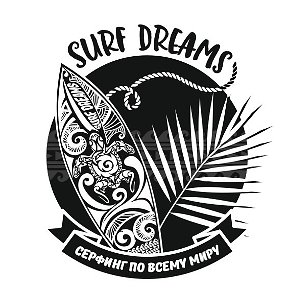 Surf Dreams