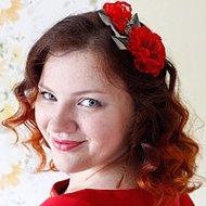 Алина Болобан