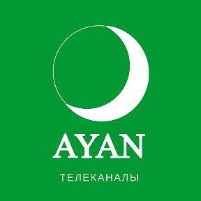 Картинки по запросу ayan logo телевидение