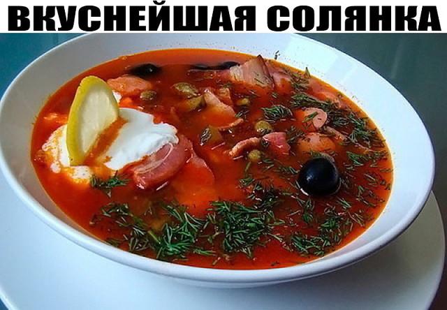 Грибной суп  say7info