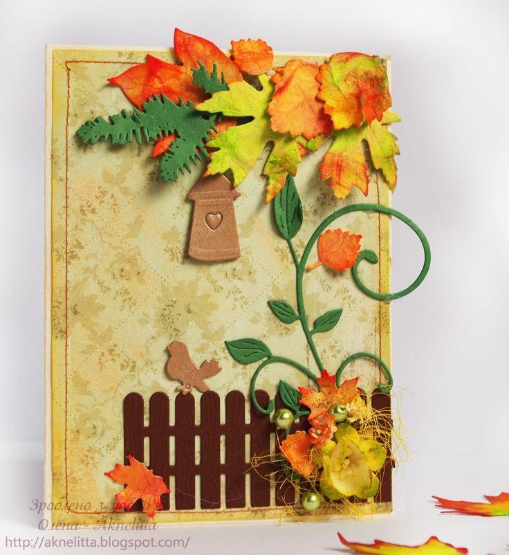 Поздравление днем, осенние открытки своими руками мастер
