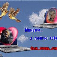 Polina - - - - - - -