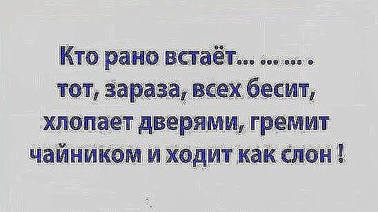 odna-moya-sosedka-blyad