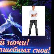 Кирилл Курочкин