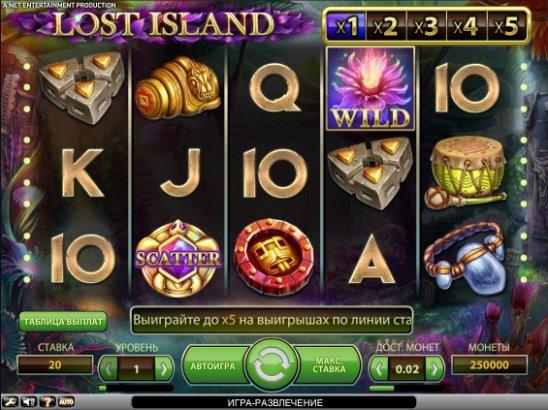 казино бонусом счет с реальный онлайн на