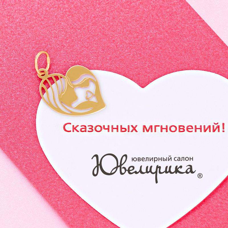 63b8699eac15 Ювелирика - Ювелирика - интернет-магазин ювелирных изделий. -Туймазы,  Октябрьский, Уфа