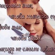 Андрей Скрипин