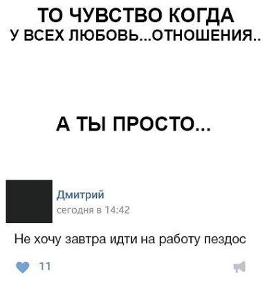 Знакомство На Авито В Волгограде И Области