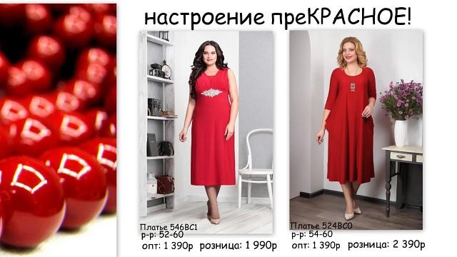 ... http   www.z-dama.ru catalog showitem 14662  utm source okzd  Ознакомиться подробнее с элегантным платьем с рукавом в три четверти можно  по этой ... 2da57277a73