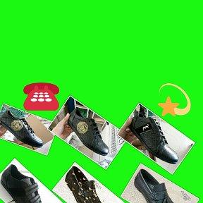 Планета Обувь Краснодар 078570b3ddb