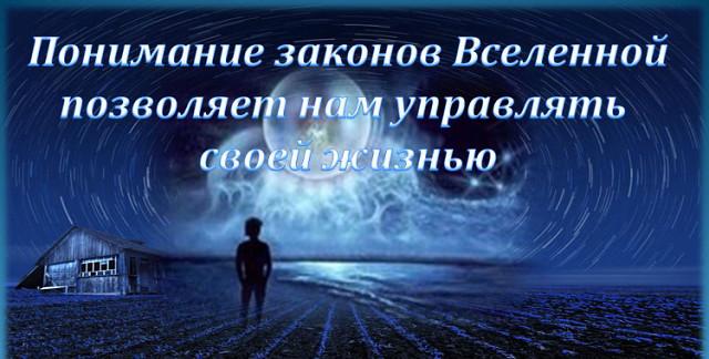 Image result for Знание — поможет не совершать ошибок, достичь гармонии и жить счастливо.