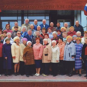 СПАРТАКИАДА среди граждан пожилого возраста городского округа города Кулебаки