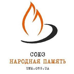 Картинки по запросу unm.org.ua