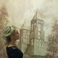 Наталья Харц