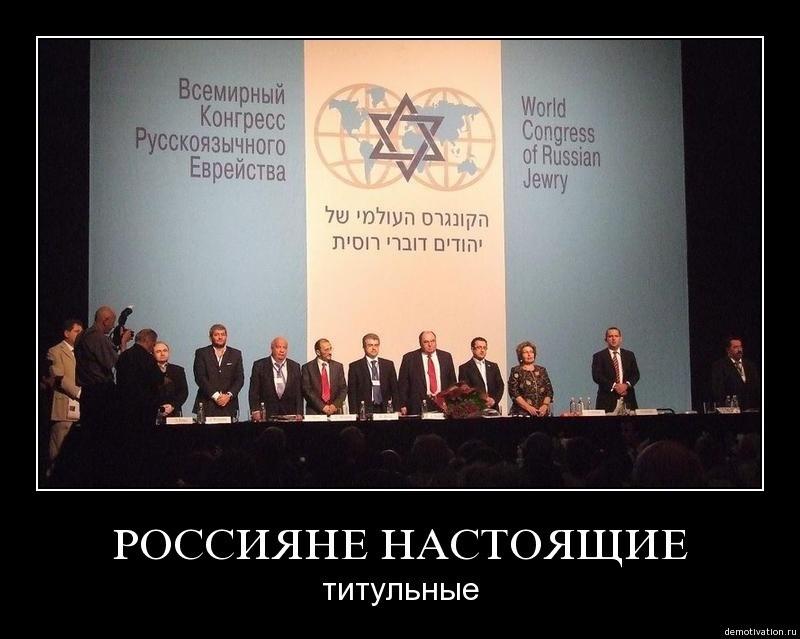 Картинки по запросу антисемитизм всегда был признаком просвещённости умов