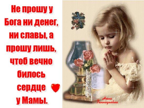 Картинки чтобы мама не болела