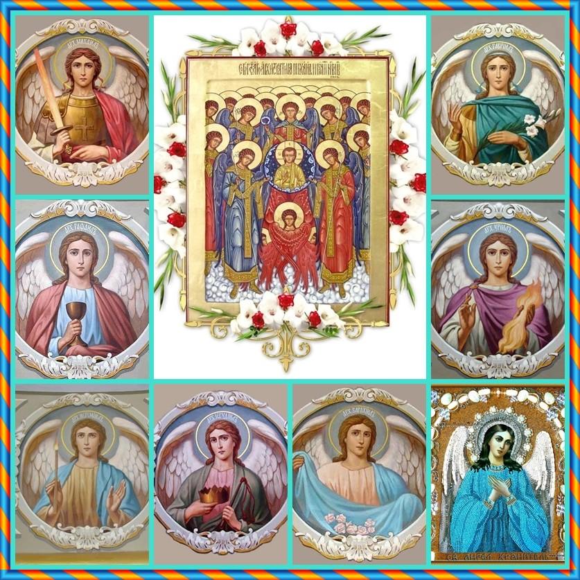 чины ангельские изображения фото экране ханаева всегда