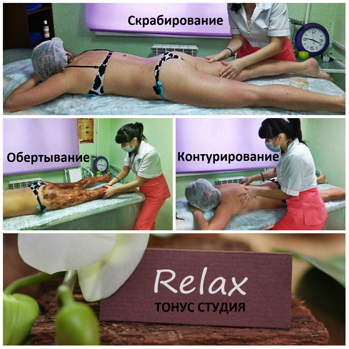 массаж и трах тела замечательной девочки