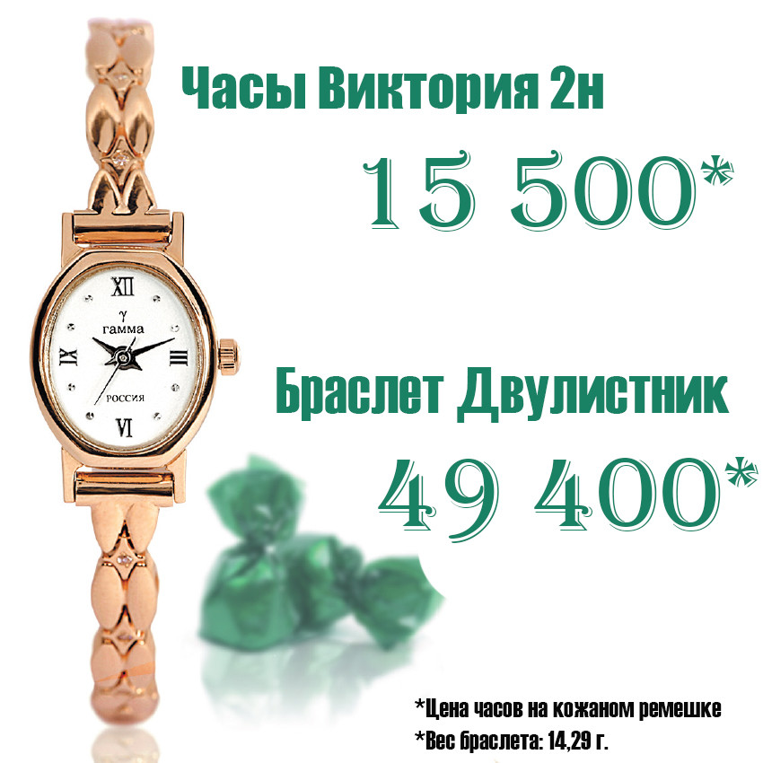 06a984ff2e2b Женские золотые часы