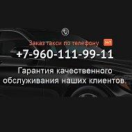 СВК-такси Борисоглебск