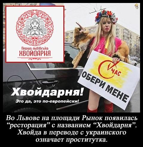 tolpoy-dvadtsat-foto-lvovskih-prostitutok-foto-devki